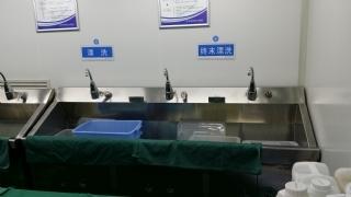 消毒供应中心